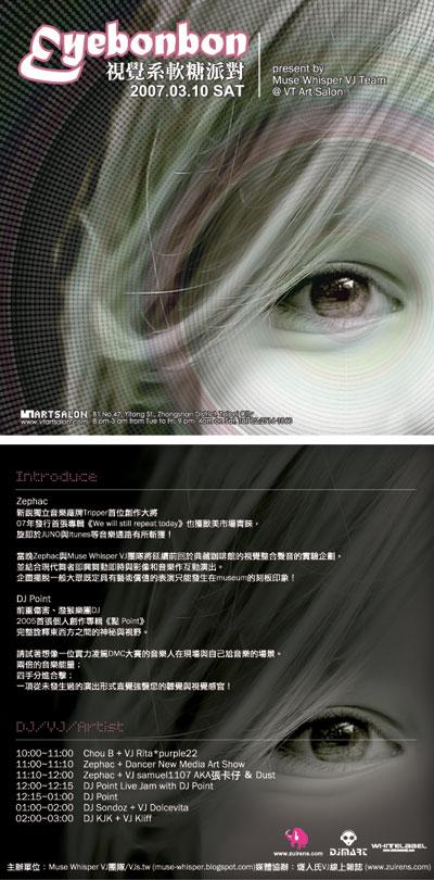 Eyebonbon Party Flyer