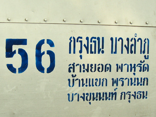 Fifty Six Line
