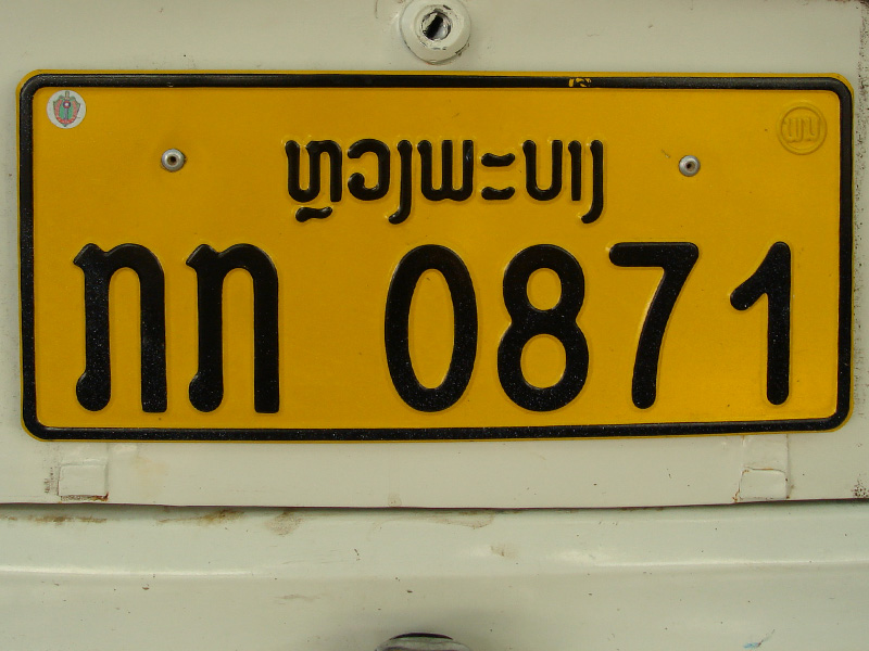 Lao Plates