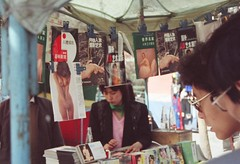 Naked Women on Display - Beijing April 1989 (Gedawei ) Tags: china beijing vendor 1989   bookstall girliemagazines