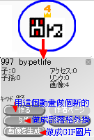 20070323_2