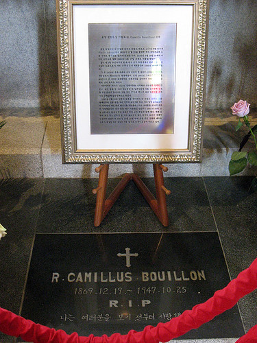 Grave of Father Camillus Bouillon, Gamgok Cathedral