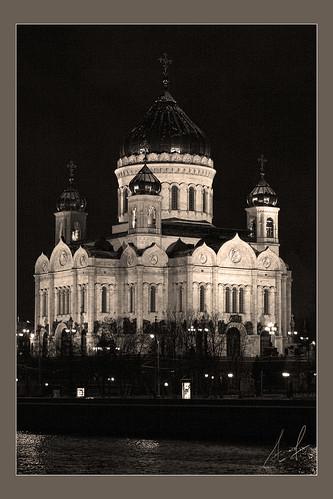 Hram Hrista Spasitelya