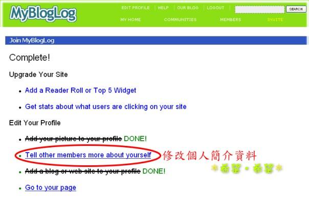 MyBlogLog - Step 5