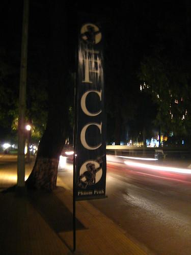 FCC 餐廳,燈光好氣氛佳。