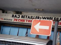 Raj retailer