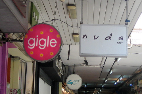 Gigle or Nude Guy?