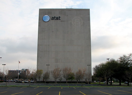 The front of AT&T headquarters on a cloudy day