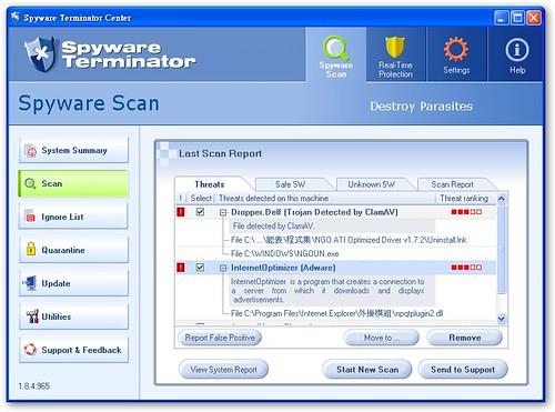 spywareterminator02