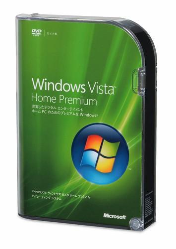Vista_Premium