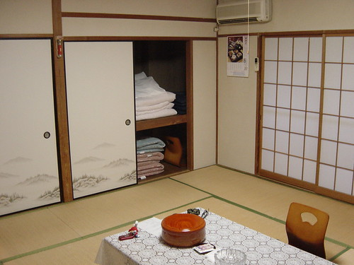 Baños Japoneses Onsen:Ryokan (旅館)