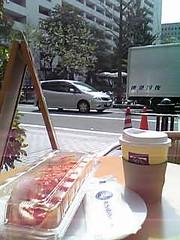 ROSARIAN CAFE @ Tenjin, Fukuoka