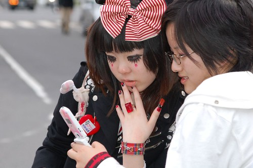 "Harajuku Girls, Tokyo • <a style=""font-size:0.8em;"" href=""http://www.flickr.com/photos//441947021/"" target=""_blank"">View on Flickr</a>"