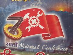 The Machine of Progress (Gordon Brander) Tags: nepal poster propaganda communist maoist