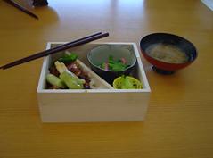 Cooking School (jpellgen) Tags: 2005 chicken japan japanese soup mis