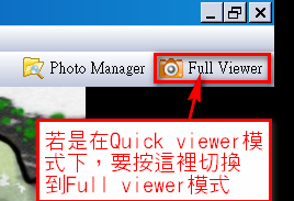 full viewer