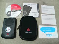 Polycom communicator