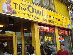 The Owl Of Minerva Korean Restaurant
