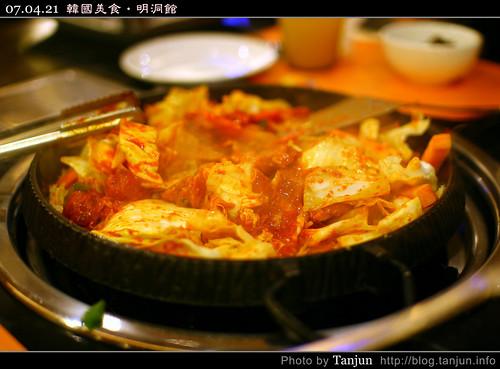明洞館‧炒辣雞