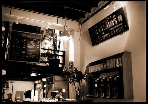 กาแฟตุงฮู, ซอยประมวล สีลม