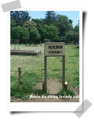 狗不能進去??寫給誰看??
