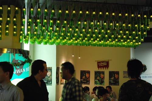 taiwan bar beer
