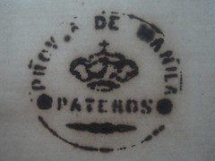 PATEROS TOWN SEAL IN 1800s (Elmer I. Nocheseda ng Pateros) Tags: texas seal manok sabong pateros tupada spanishear