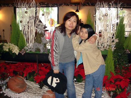 【花蓮旅遊(2006/12/16)】@理想大地大廳