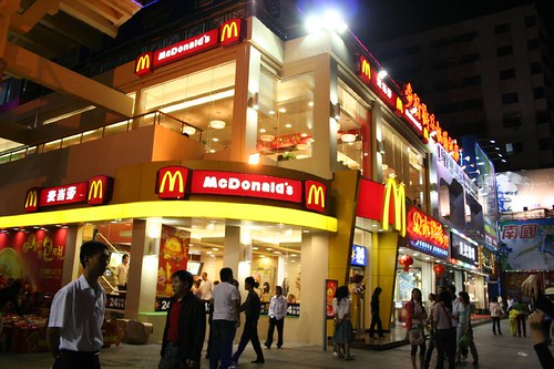 McDonald's in China