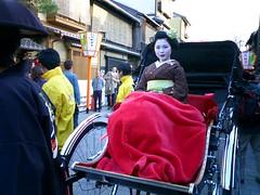 Maiko (chanzo) Tags: japan kyoto maiko gion