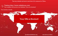 torontomike.com is Blocked