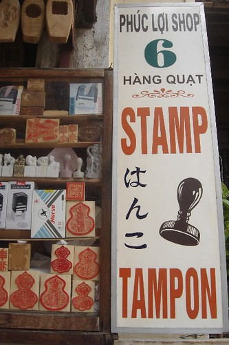 Stamp - Tapon