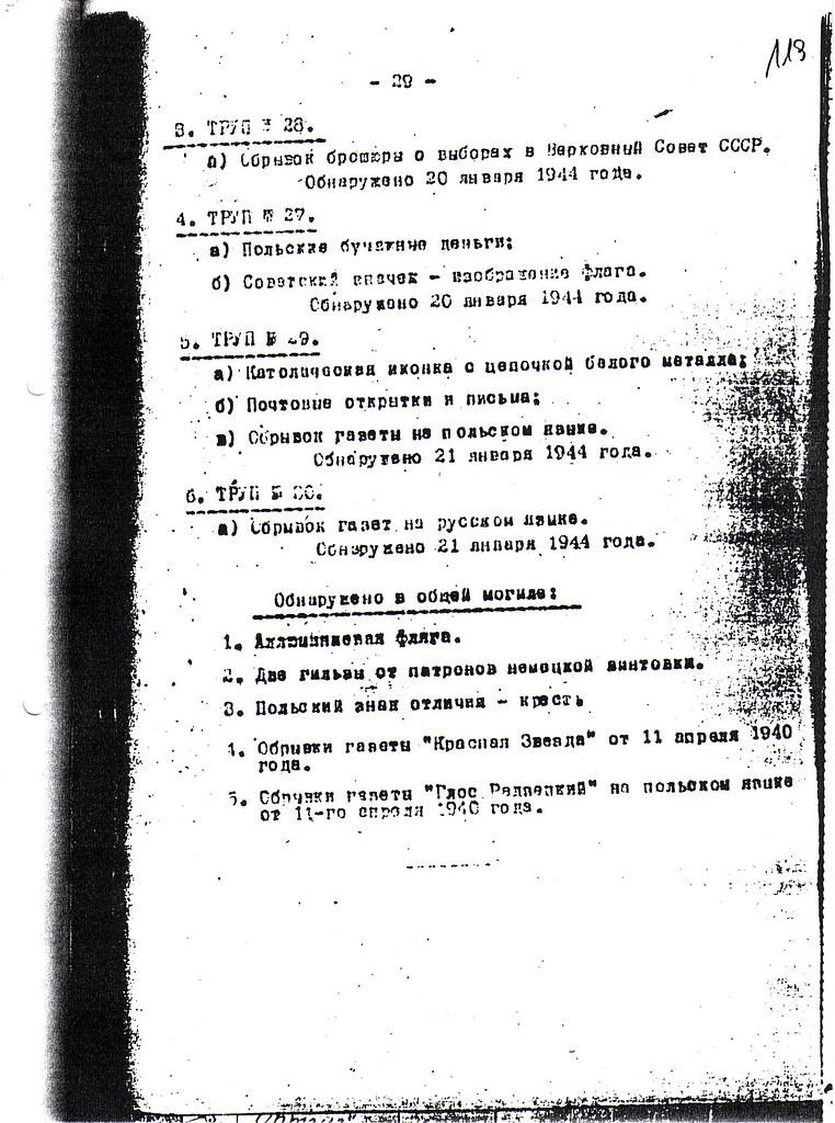 Нерсесов - Страница 2 435314262_35a176ee69_b