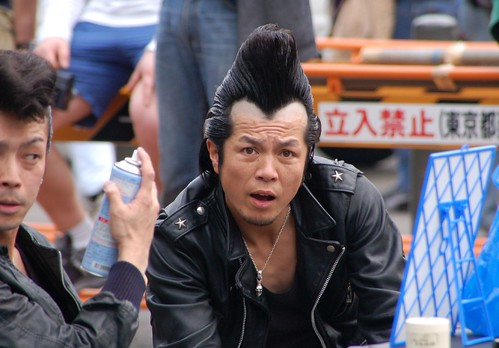 "Japanese Rockabilly • <a style=""font-size:0.8em;"" href=""http://www.flickr.com/photos//441945449/"" target=""_blank"">View on Flickr</a>"