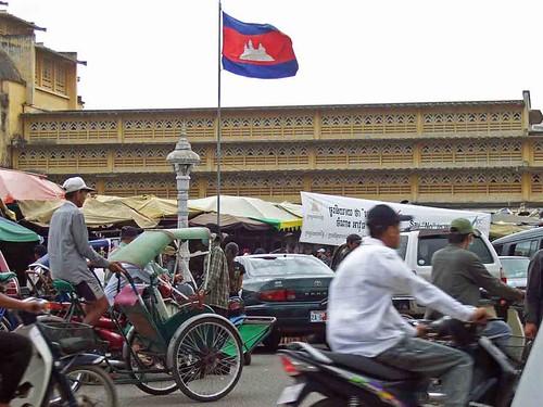 camboyaciudad