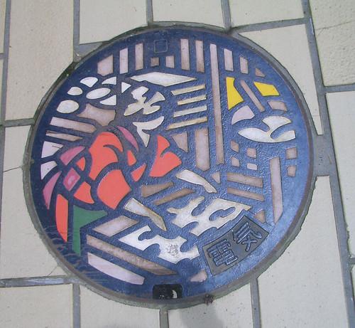 manhole57.jpg