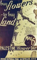072 (alex2go) Tags: china old israel oldschool retro communism posters zion ussr shamir      alex2go