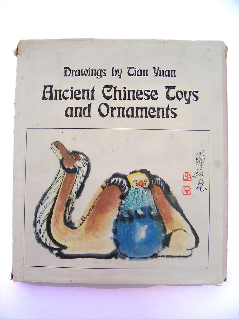 Ancient Chinese Toys