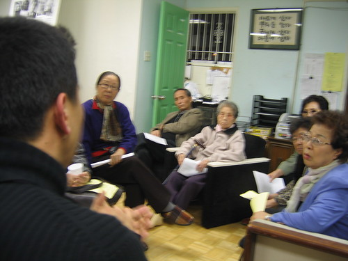 Korean American Comprehensive Immigration Reform Community Meeting 2-27-07 (38) by Korean Resource Center 민족학교