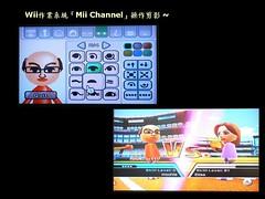 Wii主機拆解02