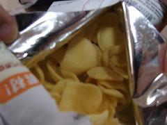 "Calbee's Reconstitute ""Chips"""