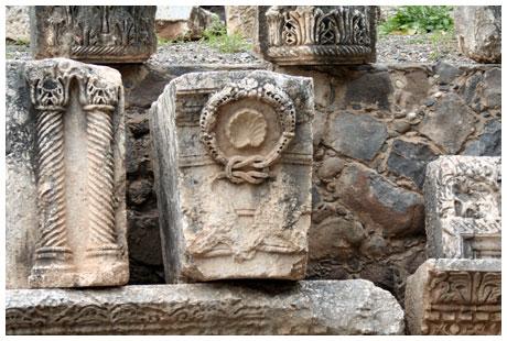 Capstone in Capernaum