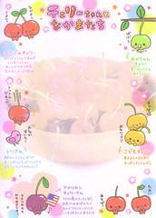Cherry_san 2 (lightning_lover) Tags: memo kawaii notepaper