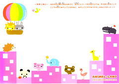 Animal-Land 2 (lightning_lover) Tags: memo kawaii stationery notepaper