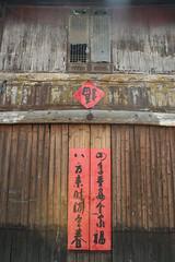 Xikou