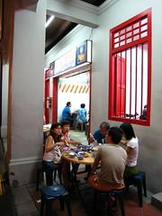 Kok Sen Coffeeshop - 30 Keong Saik Road