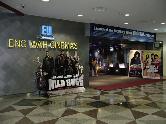 ENG WAH CINEMAs at Suntec City, Singapore