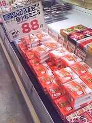 納豆売り場 in ピ○ット
