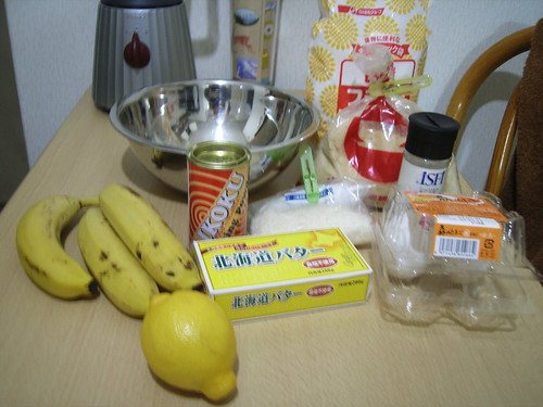 Ricecooker Banana Cake Ingredients