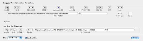 MixiDock beta3 Toolbar